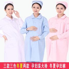 南丁格尔孕妇护士服夏装短袖冬装长袖医生护士白大褂孕妇裤工作服