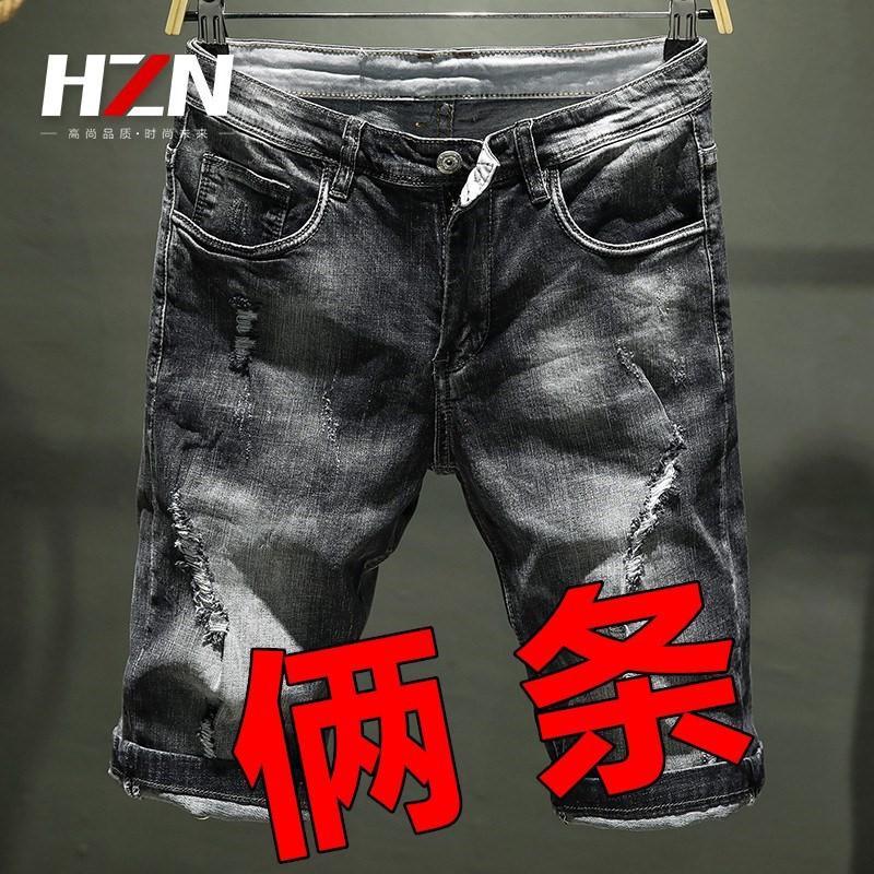 hzn夏季男士破洞牛仔短裤子男韩版潮流弹力中裤黑灰色马裤五分裤