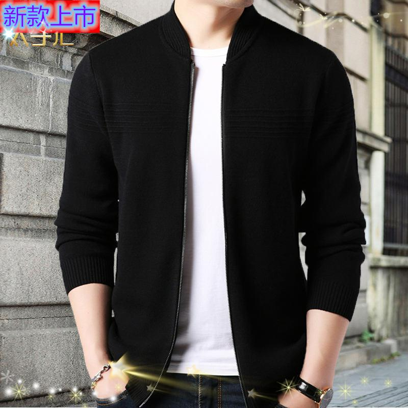 High grade autumn and winter new mens cardigan jacket with zipper jacket fashion collarless knitted Baseball Jacket sweater