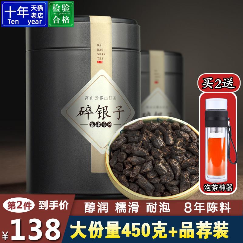碎银子云南普洱茶熟茶糯米香茶老茶头散茶高品质茶叶茶化石450g