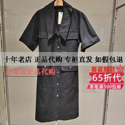 JNBY江南布衣国内正品代购2021夏款裙式风衣外套女5L2220360995