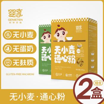 婴享2盒套餐造型小麦牛奶通心粉