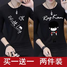 秋季薄款长袖t恤男士9.9包邮黑白色打底衫男孩印花潮流百搭上衣服
