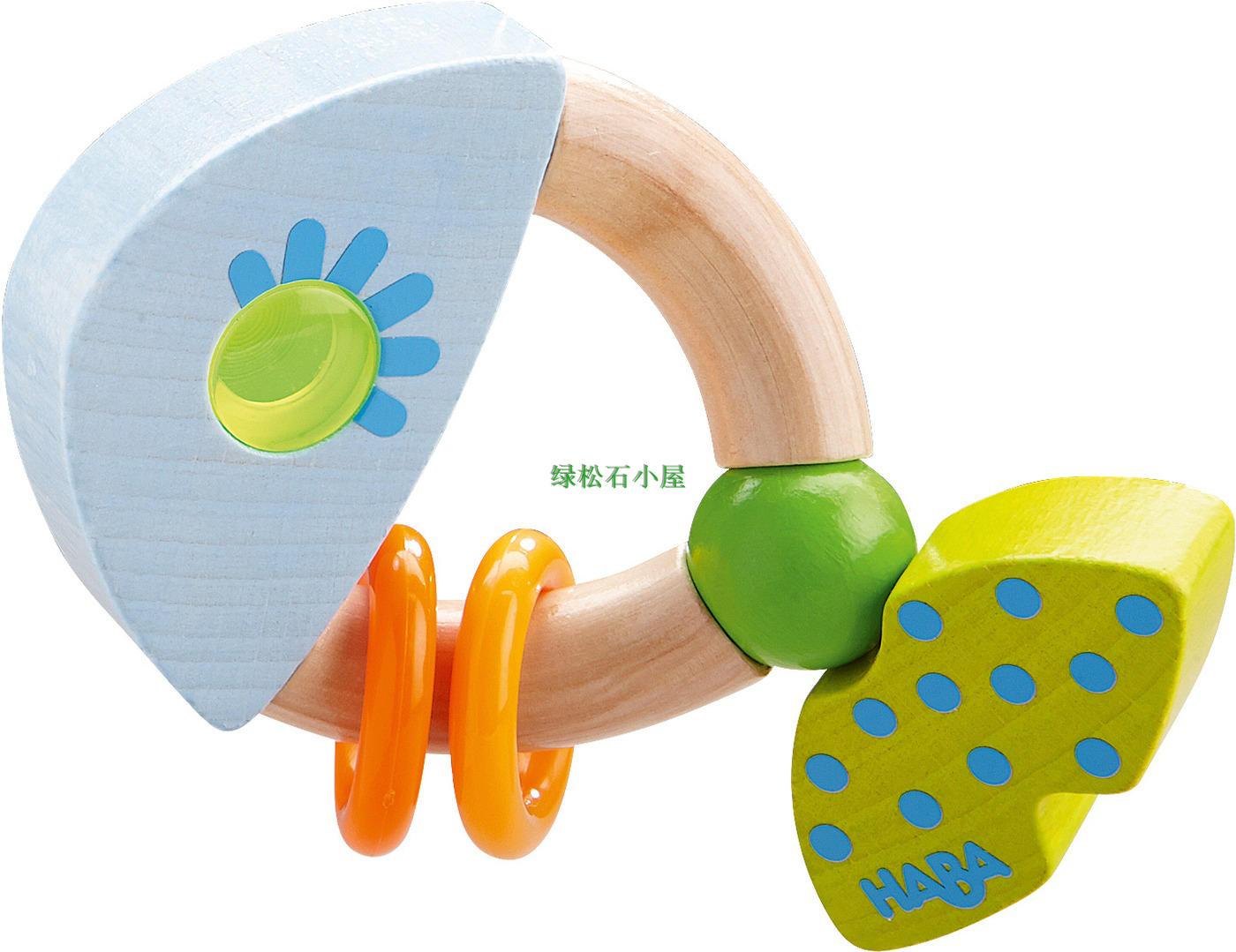 现货包邮德国哈巴haba宝宝啃咬磨牙玩具手摇铃 鱼形手拿环300497