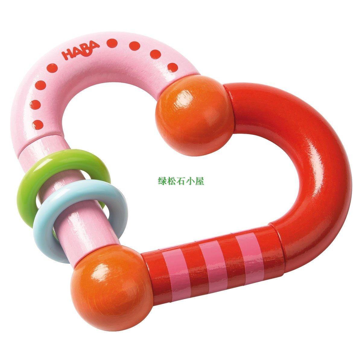 现货德国haba哈巴宝宝抓握摇铃玩具300549漂亮桃心形安全咬具磨牙