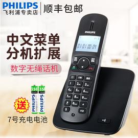 飞利浦DCTG186 数字无绳电话机单机办公室子母机家用无线座机固话图片
