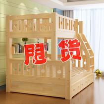 实木儿童床上下床高低床两层子母床双层床多功能母子床上下铺木床