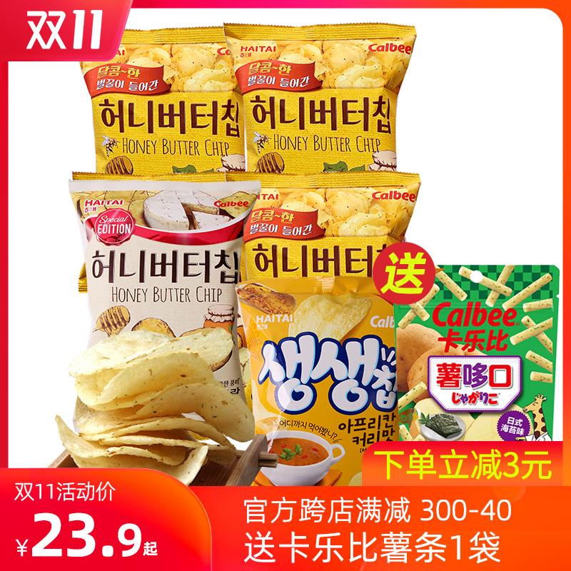 韩国进口海太蜂蜜黄油土豪*大礼包