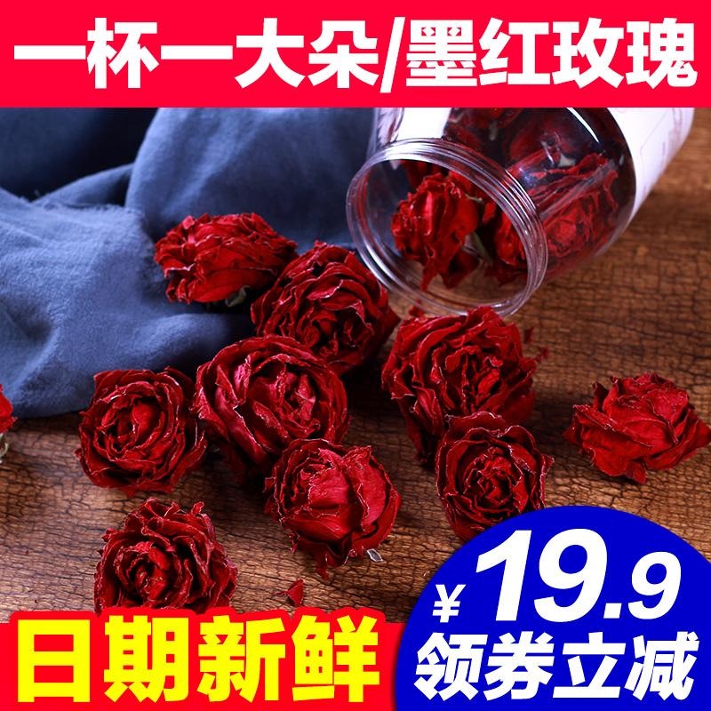 云南墨红玫瑰花茶玫瑰花冠茶约30杯