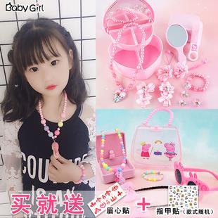 兒童愛莎項鍊女童手鍊戒指首飾套裝公主可愛小孩卡通耳夾禮盒配飾