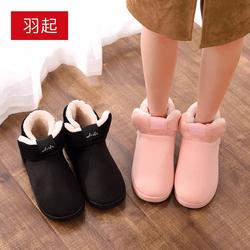 秋冬季棉拖鞋高包跟家居家用室内外防滑保暖情侣软厚底月子拖鞋女