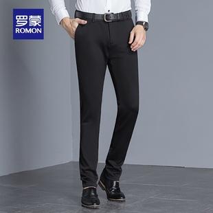 【08】罗蒙休闲裤男宽松直筒商务西裤夏季薄款工装弹力百搭长裤子
