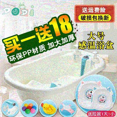 新生儿浴盆感温可坐躺婴幼儿防滑洗澡盆子用品带温度计婴儿洗浴盆