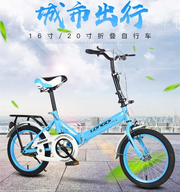 16寸超小折叠自行车旅游代驾司机超轻迷你单车20寸成人减震脚踏车有赠品