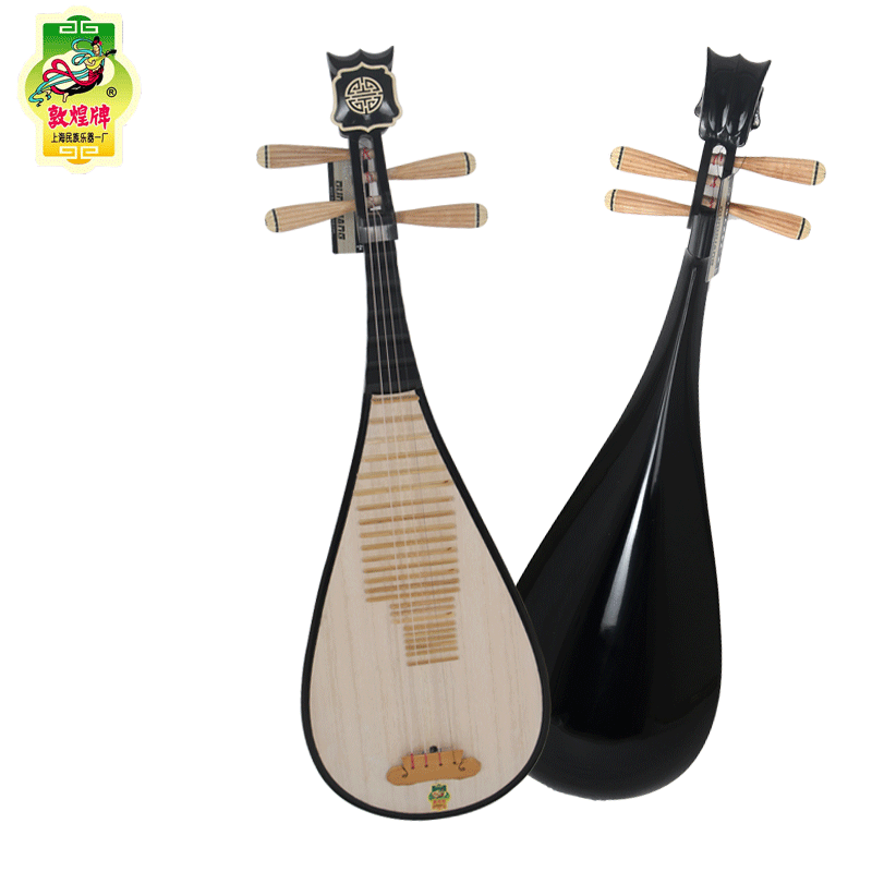 Честный блестящий лютня ребенок начинающий лютня музыкальные инструменты 594/597/572 желтый тополь Zhen цвет древесины тест уровень играя лютня