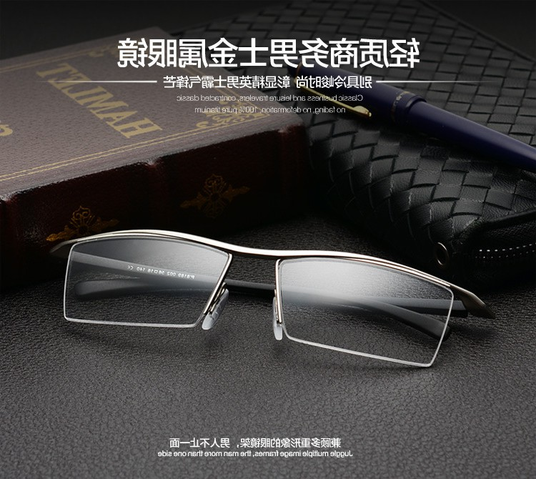 Japanese buy pure titanium spectacle frame for male myopia spectacles half frame super light large face spectacle frame can be equipped with anti blue light flat myopia