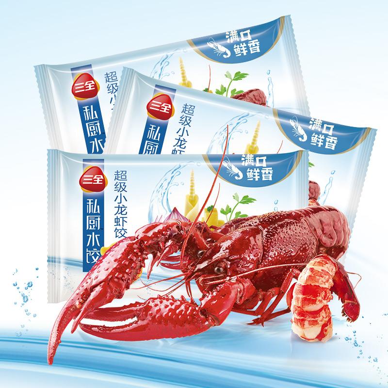 【薇娅推荐】三全私厨水饺高端超级小龙虾饺子麻辣小龙虾馅360g*3