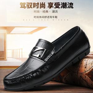 2020春季皮鞋男士休闲鞋软底真皮英伦潮韩版Z豆豆鞋男牛皮驾车鞋