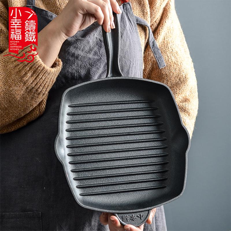 Сковороды с антипригарным покрытием Артикул 553849826658