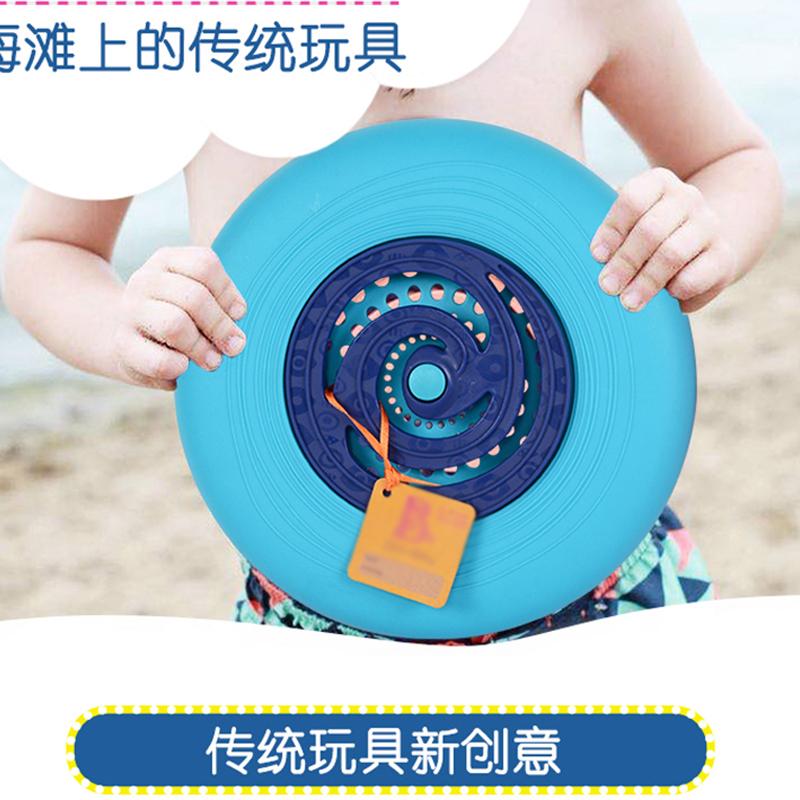 玩具平衡木儿童飞盘飞碟注意力桌面智能单人悬浮球室外弹射玩具