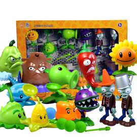 玩具海盗船长男孩植物大战僵尸花园战争2公仔礼盒软胶3。玉米投手