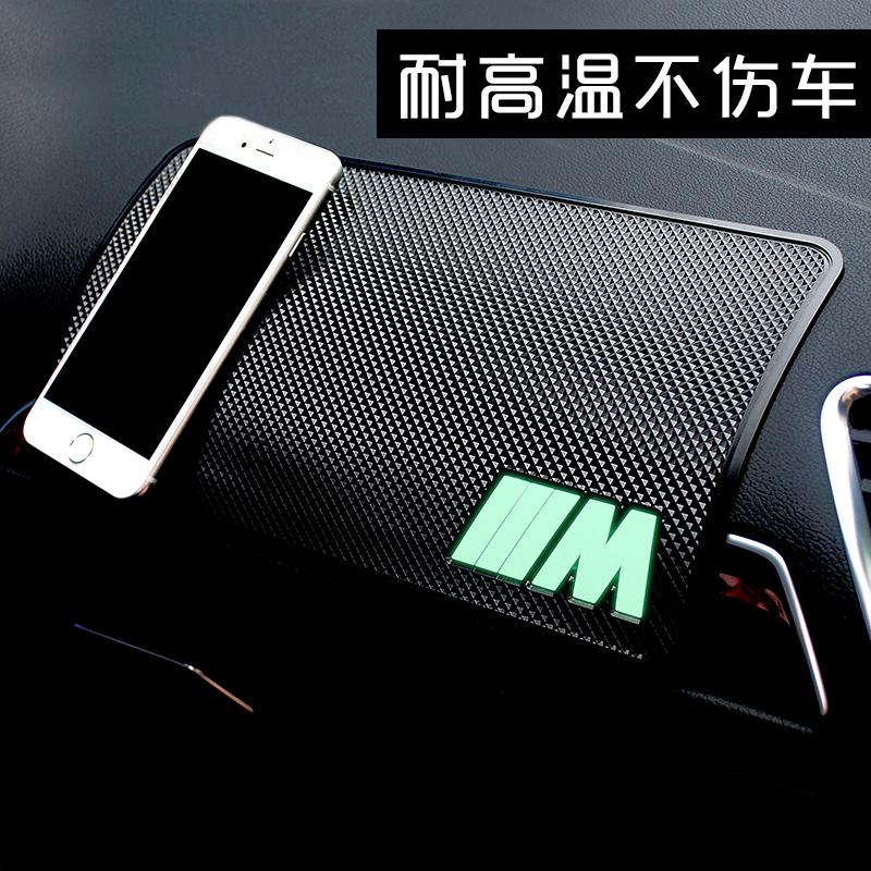 Skyfish汽車防滑墊 寶馬x1改裝5係防滑擺件中控台車載手機置物墊