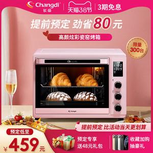长帝家用烘焙小型多功能搪瓷电烤箱