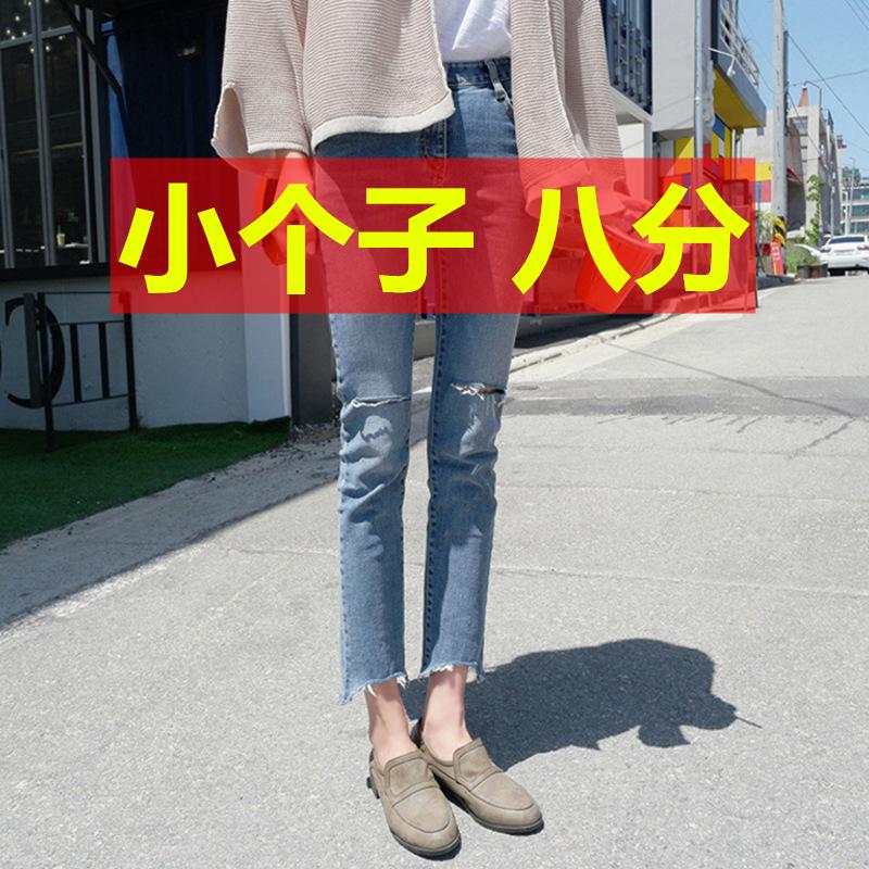 Hole jeans womens Mini Capris spring Korean version show thin show high light blue high waist small trumpet straight pants