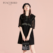 Taiping Bird Women's Navy Wind Dress Summer Little Black Skirt 2019 New Doll Collar Slender Black Fairy Skirt