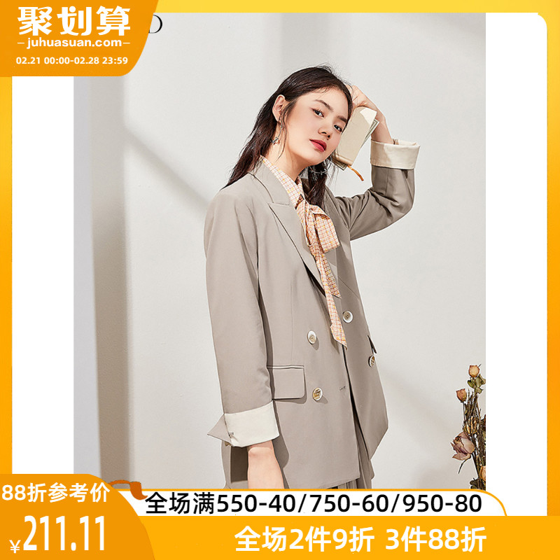 Taiping bird women's Suit Jacket Women's Korean loose spring and autumn 2020 new chic British style suit