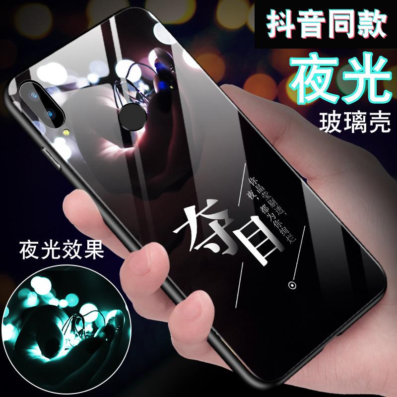 华为nova4手机壳夜光玻璃nova3男新款3i全包磨砂nova3e超薄nova2s硅胶个性创意2s潮牌nova3i女