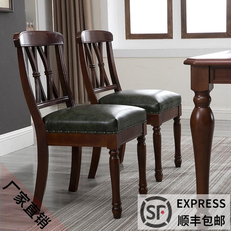 美式鄉村實木餐椅歐式復古簡約時尚飯桌叉背椅子餐廳靠背美甲凳子