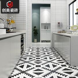 北欧黑白小花砖300x300 卫生间瓷砖地砖厨房墙砖艺术花片阳台浴室