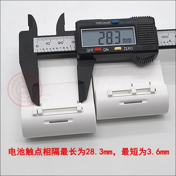 品胜充电器 优能充 适用三星小米等智能手机电池通用快速座充