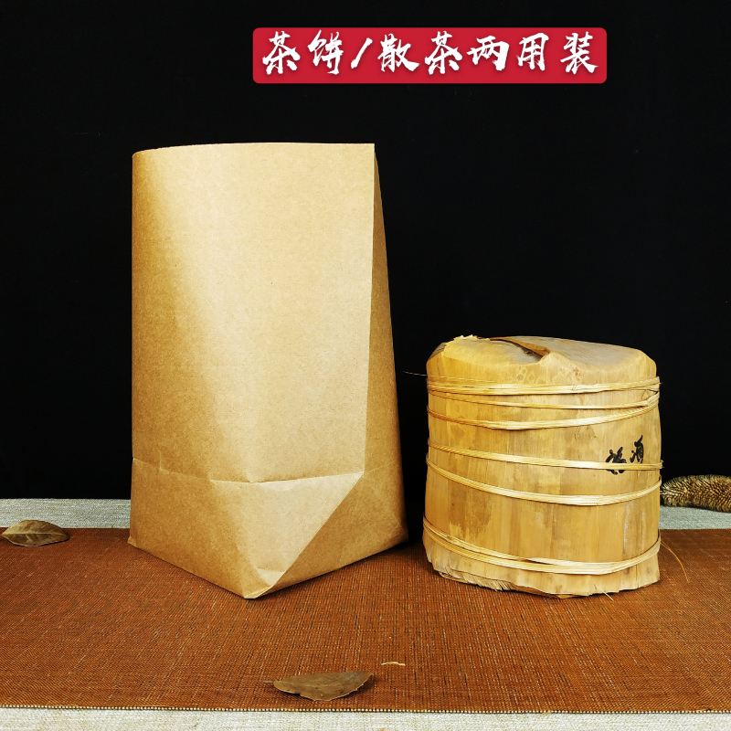 Puer tea white tea packed in a tube kraft paper thickened loose tea Puer tea old tea head tea bag loose tea bag barrel bagging