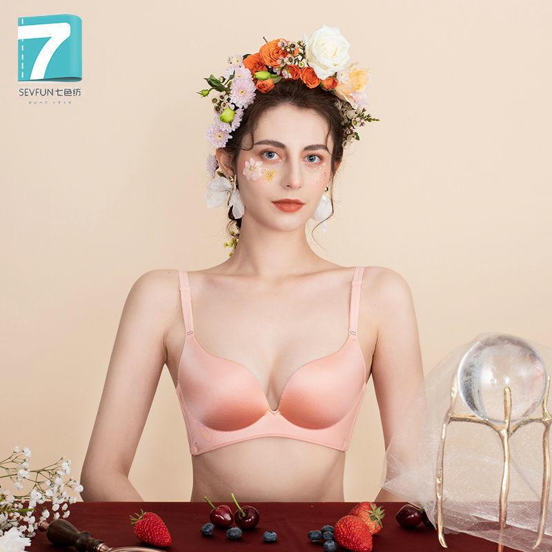 七色纺内衣女无钢圈大胸显小文胸罩聚拢调整型收副乳防垂夏超薄款