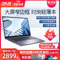 商务办公学生女上网本手提电脑分期付款nec寸吃鸡笔记本电脑15.6