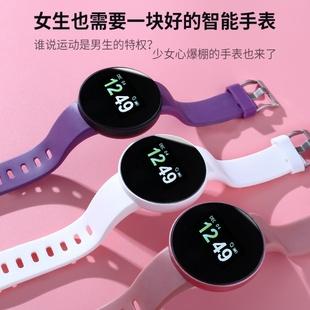 智能手環手表女學生韓版簡約小清新初中生抖音同款運動表計步防水