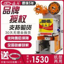 促销手动高杯王中王奶茶封口机果汁豆浆饮料封杯机专用802F汇利