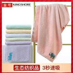 金号纯棉大浴巾成人素色男女大毛巾