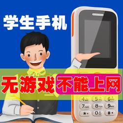 4g学生手机不能上网没有游戏无法看电子书禁止小说戒网没有浏览器