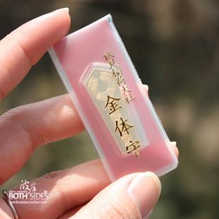 日本京都伏见稻荷大社请购金体守身体健康护身符特色礼物 包邮 现货