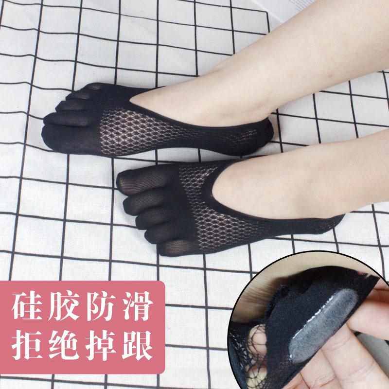 五指袜女浅口隐形夏季薄款蕾丝网眼短袜冰船袜底短腰丝袜不掉跟袜