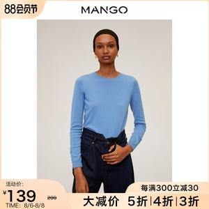MANGO女装毛衣2020春夏新款山羊绒混纺编织袖管长袖针织衫毛衣