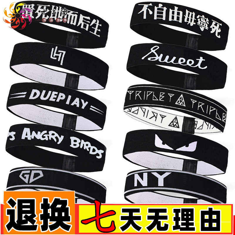 Sports hair band fashion mens headband South Korea headdress wide edge headband sweat absorption headband personality running headband women
