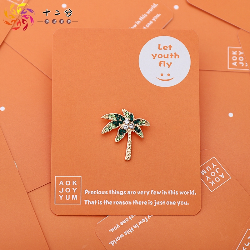 Xiao Zhan, Wang Yibo, the same type of light proof pineapple coconut tree brooch, cute pin, badge, coconut pineapple accessory girl
