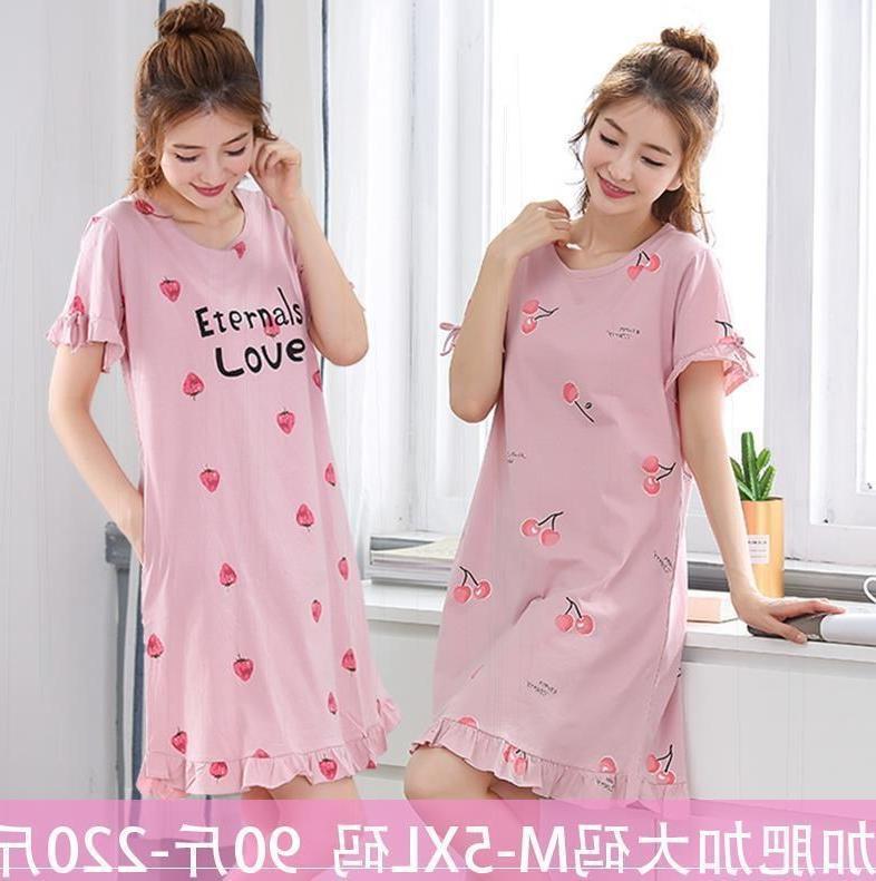 (用1.14元券)睡衣胖子连衣裙可爱直筒笑脸妈妈中长款棉绸睡裙女宽松大码背心。