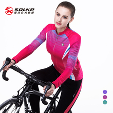 Sk Suke riding clothes women's fleece riding clothes riding clothes long sleeve riding equipment long sleeve riding clothes women's suit