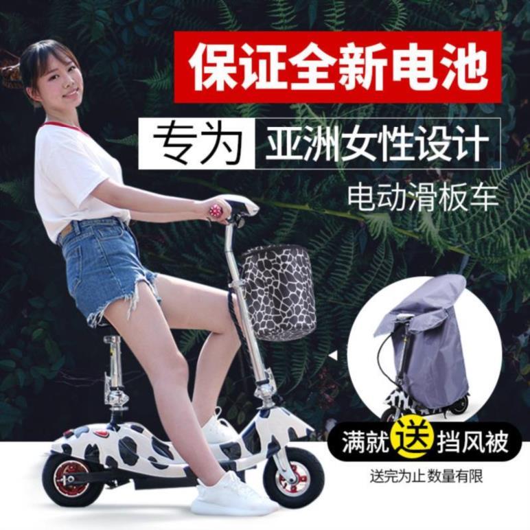 两轮小型新款小电动女性成年电瓶车热销0件需要用券
