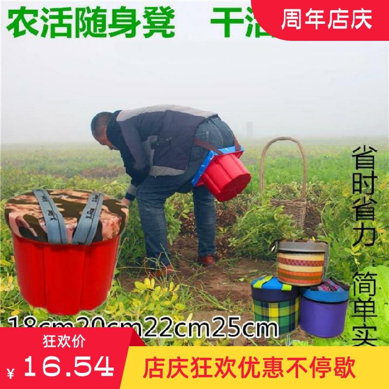 凳凳子屁股垫移栽下田地拔草凳栽种农田固定屁股上地里干活